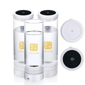 Image 2 - Wasserstoff Reiche Generator H2 Elektrolyse Alkalische Wasser Tasse 600ML USB Aufladbare Entgiften Pflegende Die Gesicht Anti Aging
