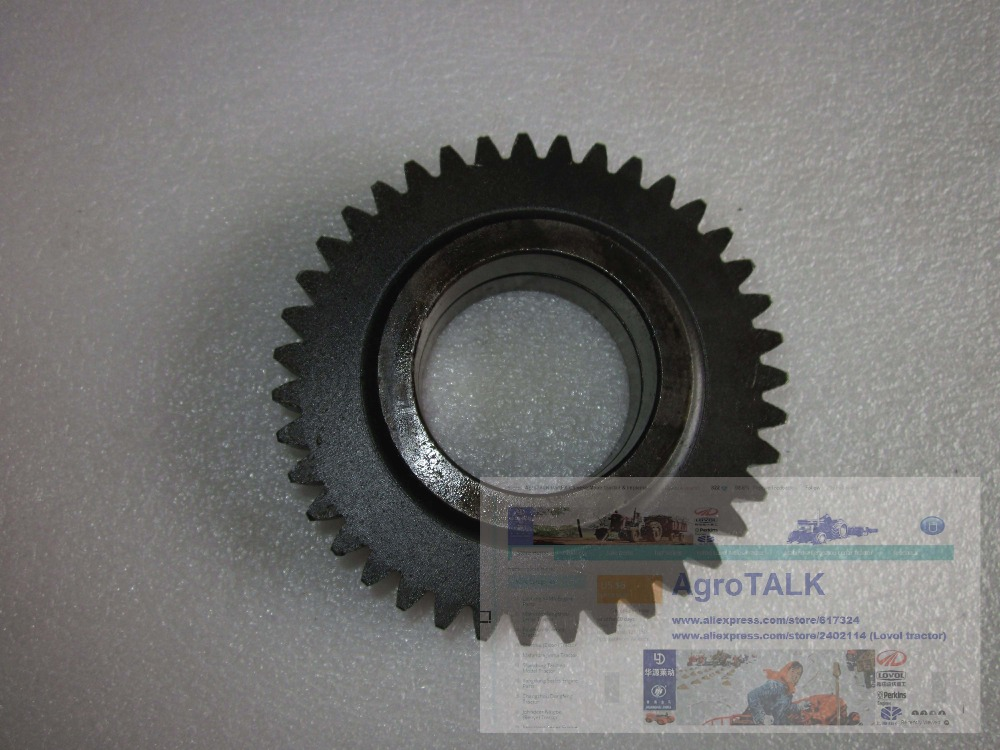 Jinma JM254 284 tractor parts,the gear, part number: 184.42.101