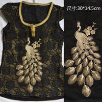 Peacock Embroidery Clothes Patches Wedding Dress Sparkling Sequined Appliques Cheongsam Decoration Gorgeous Clothes Accessories