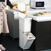 Large 32L Double Layers Garbage Cans Kitchen Vertical Waste Sorting Bins with Wheel Garbage Bag Holder Recyclable Storage