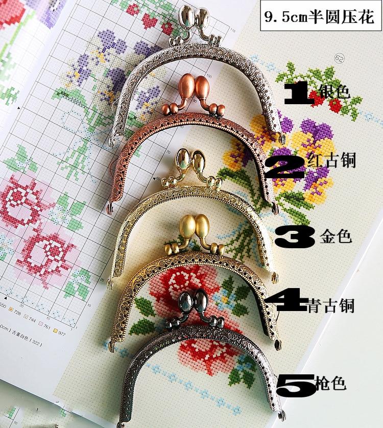 9.5cm Multi Color Option DIY Girl Purse Metal Frame 5pcs/lot Knurling Bag Clasp Metal Gold