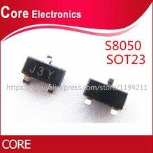 1000PCS SMD S8050 J3Y транзистор NPN SMD СОТ-23