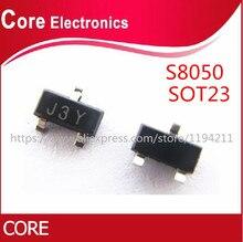 1000PCS SMD S8050 J3Y NPN SMD טרנזיסטור SOT 23