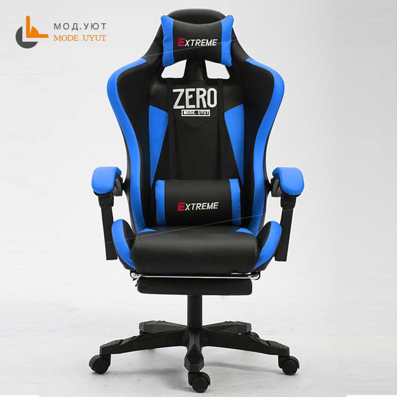 Высококачественный стул WCG, сетчатый компьютерный стул, офисное кресло, кресло для лежа и подъема, кресло для персонала с подставкой для ног