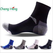 CHENG HENG 1 Pairs Bag New Fashion Men s Socks Summer Fall Casual Cotton Socks Stitching