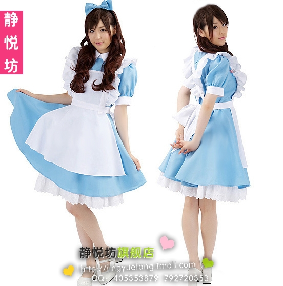 4 Colors Alice in Wonderland Cosplay Girl Lolita French Maid Costume Sexy Dress