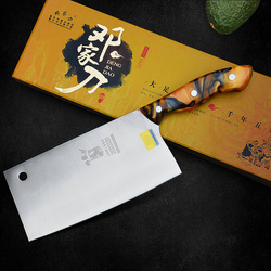 9Cr15Mov High Quality Handmade Forged Professional Chef Knife Kitchen Knives Vegetable Meat Knife Chinese Style Mulberry Knives