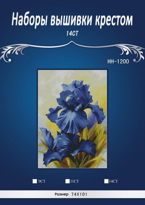 HH 1200 Purple Iris Counted Cross Stitch 14CT Cross Stitch Kit Handmade Embroidery Needlework