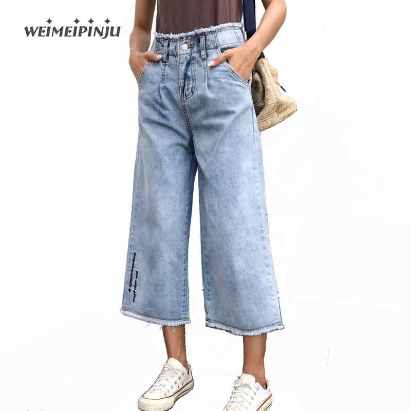Women's Boyfriend Retro Jeans 2017 Summer High Waisted Embroidered Letter Tassel Wide Leg Denim Loose Pants Fashion Jeans Mujer