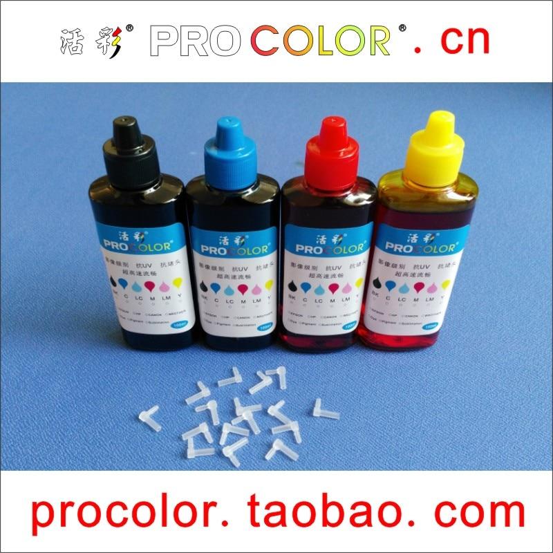 ink refill kit 04