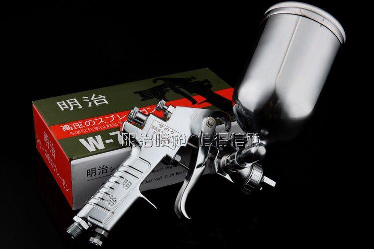 Hot sales of Meiji w - 77 gun mini air spray gun gun painting professional auto spray device suction type meiji