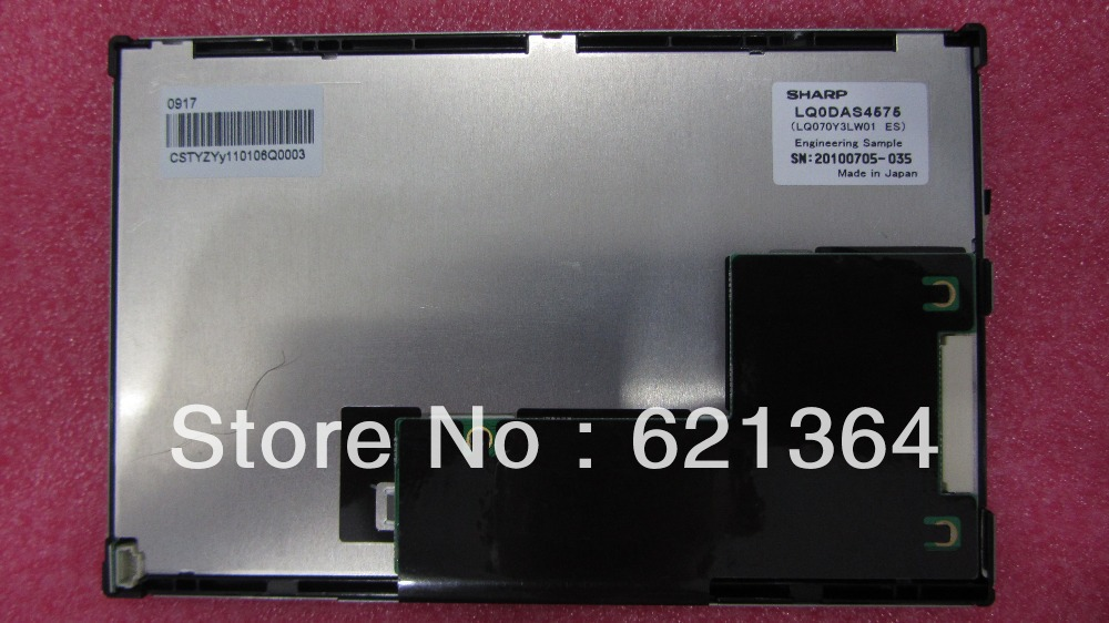 LQ0DAS4575 professional lcd screen sales for industrial screen