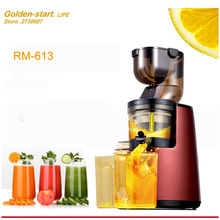 37R/min 150w Low speed Juicer Large diameter feeding port Juice machine RM-613 juice extractor
