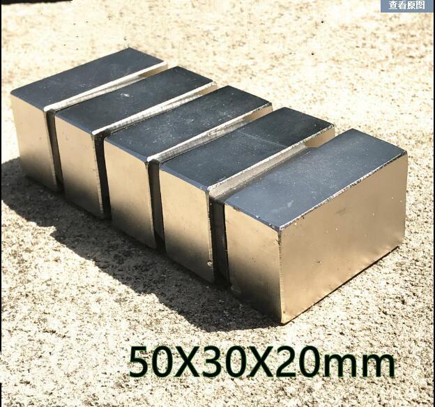 Free Shipping 1PCS block 50x30x20mm Super Powerful Strong Rare Earth Block NdFeB Magnet Neodymium Magnets 50x30x20 50*30*20 free shipping sop32 wide body test seat ots 32 1 27 16 soic32 burn block programming block adapter