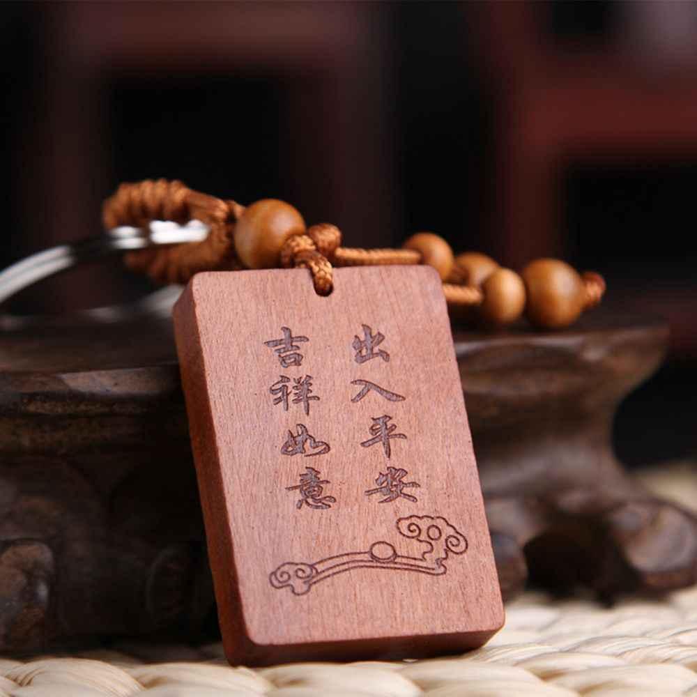 Безопасность хорошее состояние Будда с сутрой сердца деревянный брелок китайская резьба Автомобильный Брелок-кольцо для сумки амулет кулон деревянный держатель для ключей подарок