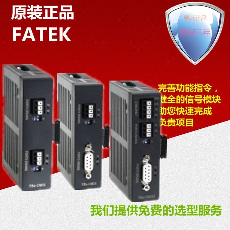 Fatek ПЛК коммуникационный модуль FBS-CB2 5 22 25 55 CBEH CBE CBCAN