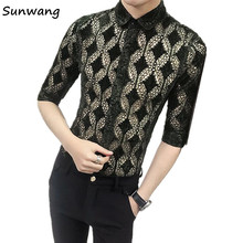 693915bf34a Sunwang Brand New Black and Green Men Shirt Lace see through Chemise Homme  Business Design Mens