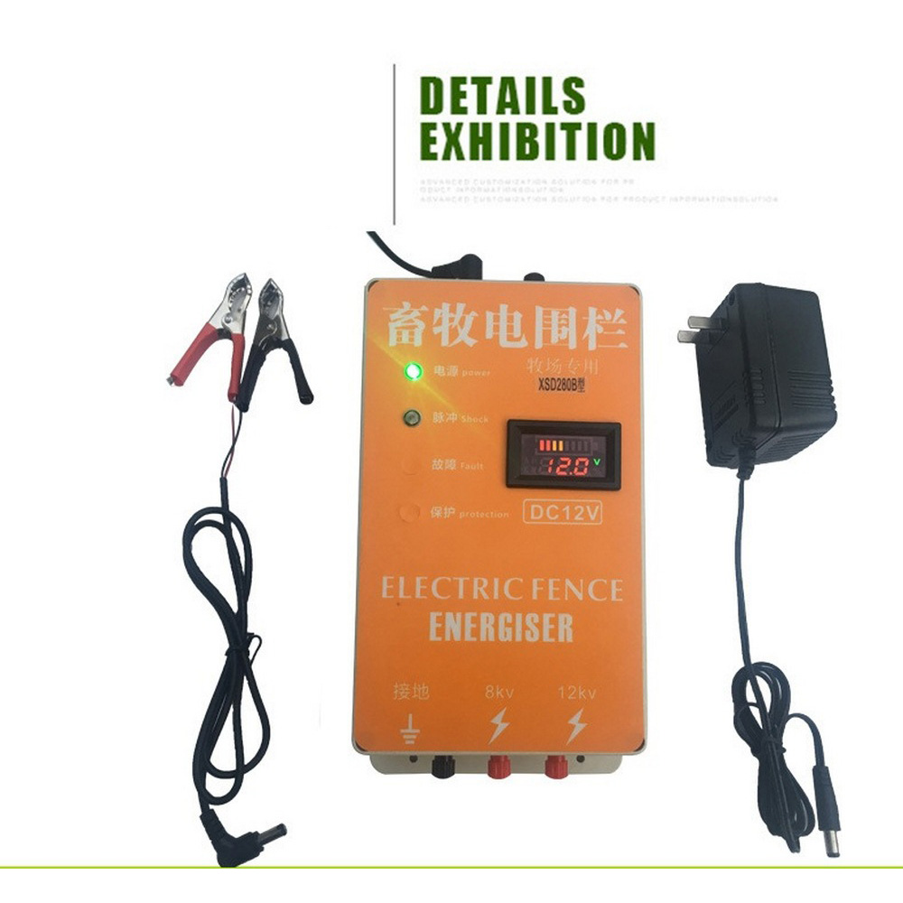 Electric Fence Solar 20KM Energizer Alarm Charger Animals Electric Fencing Controller of Cow Sheep Horse Deer Bear Pig Goat Dog