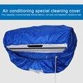Защитный чехол для кондиционера  защита от пыли  синий  для мытья  Водонепроницаемые Инструменты для домашней уборки