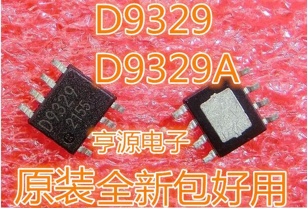 1pcs  D9329 BD9329 D9329A BD9329A SOP8