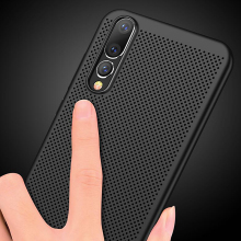 Ultra Slim Phone Case For Huawei P Series