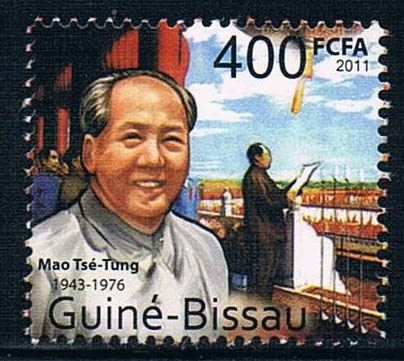2011 Mao Zedong CM0131 Guinea Bissau and oil painting founding ceremony 1 new 0923 рюкзак conway kangwei 2011 621042