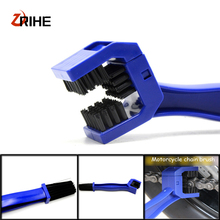Motorcycles Bike Bicycle Chain Clean Brake Brush Cleaning Gear Remover Cleaner For Honda VFR NC 700 750 800 1200 F VFR750 VFR800 цена и фото