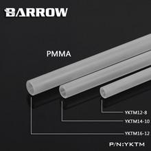 Barrow tubo acrílico mate OD, 12MM, 14MM, 16MM de longitud, 500MM, tubo helado PMMA