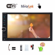 Android 5.1 Quad Core 7 inch Double 2DIN Car GPS DVD Player Bluetooth Stereo gps Sat Navigation RDS USB WIFI Multimedia player
