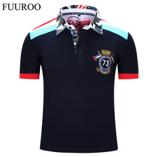 Männer Polo Shirts 2016 Neue Homme Camisa Mode Lässig Markenhemden cbj-GZFM001