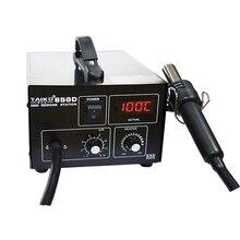 Wholesale Tektronix Electronics TAIKD850D digital hot air gun 270W power hot air disassembly station factory direct
