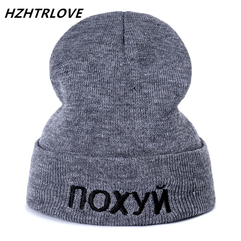High Quality Russian Letter Casual Beanies