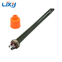 1 5 DN40 Heater For Tank Heating Element With Incoloy 800 Green Tube 304SUS Thread 380V