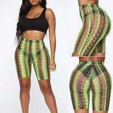 Sexy Snake Print High Waist Shorts Fashion Women Slim Fit Transparent Summer Casual Short Pants
