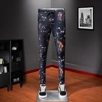 High Quality Sweat Pants Men track pants for men streetwear comfortable cool pencil pants Men's casual full length trousers 1017