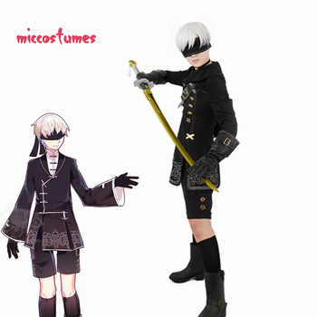 Nier Automata YoRHa No.9 Type S 9S Cosplay Costume Men Halloween Outfit - DISCOUNT ITEM  0% OFF All Category