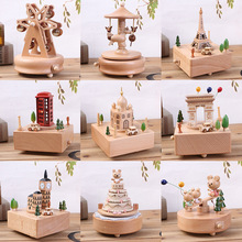 Quality wooden clockwork music box Environmental protection Wooden handicrafts Christmas birthday gift for baby children friend