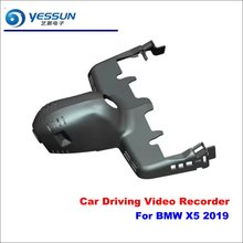YESSUN Car DVR Driving Video Recorder For BMW X5 G05 2019 Front Camera AUTO Dash CAM - Head Up Plug yessun car dvr driving video recorder for bmw x5 e53 e70 f15 front camera auto dash cam head up plug