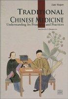 Докторский учебник TCM понимание его принципов и практики. 4 языковой пресс-папье. Информация бесценна и не граница-23