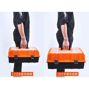Image 5 - Caixa de plástico de ferramentas multi camada, 17 polegadas, 19 polegadas, caixa de ferramentas, ferragem, caixa de reparo multifuncional casa, carro caso do recipiente da ferramenta
