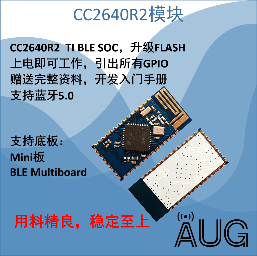 CC2640R2 Bluetooth 5 Module Upgrade FLASH TI BLE New Version CC2640R2F free shipping ti cc2541dk sensortag bluetooth 4 0 ble intelligence development kits module