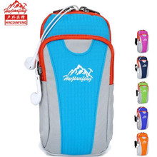 Running Bag Hwjianfeng 004 Nylon Sports For Mobile Phone Case Men Women Adjustable Wrist Arm