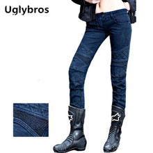 Pants Motocross Uglybros Women Ubs-09 Jeans Motorcycle Protector Pants Locomotive Ride Pants Racing Pants size: 25 26 27