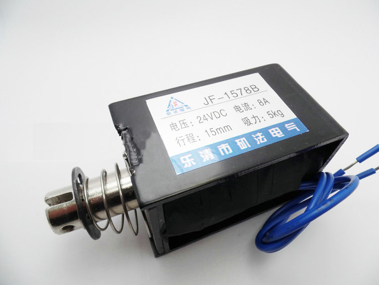 1PC JF-1578B 44*51*78 DC 12V DC 24V 8A Suction 5KG Stroke 15mm Push Pull Type Open Frame Solenoid Electromagnet цена