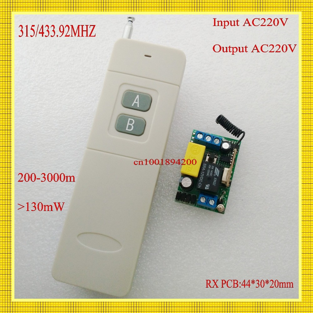 Light Lamp LED Bulb Remote Switch AC 220V 1CH Mini Relay Receiver Transmitter Long Distance far remote 200-3000m 315/433Wireless ac 85v 250v wireless remote control switch remote power switch 1ch relay for light lamp led bulb 3 x receiver transmitter