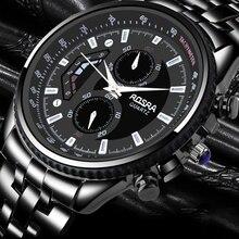 Мужские кварцевые часы полностью стальные горячая распродажа Роскошные и повседневные деловые наручные часы из нержавеющей стали модные черные мужские часы saati
