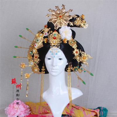 Feng Qiu Huang Stage Performance Tang Empress Hair Tiara Hair Accessory Set 4 Designs of Li