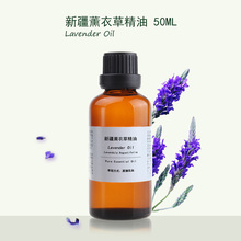 50mL Pure France lavender true essentail oil removing acne scar and spot