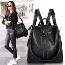 2018 Новый Модный женский рюкзак Молодежные кожаные рюкзаки