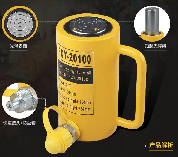 (Le cric hydraulique 150 T voyage 150mm) vérin hydraulique + 220 v QQ700A pompe hydraulique électrique